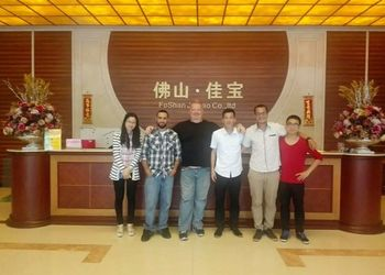 Foshan Jiabao Shelf Manufacturing Co.,Ltd.